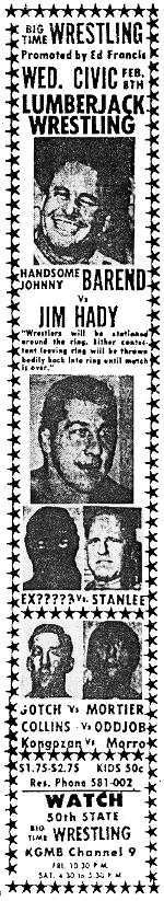 February 8, 1967
