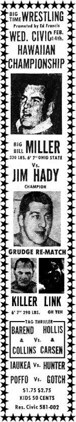 February 14, 1968