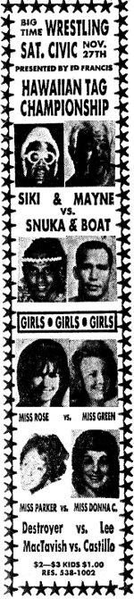 November 27, 1971