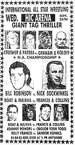 September 26, 1973
